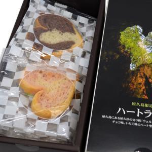 ハートラスク 6枚入り(チョコ2枚、いちご2枚、抹茶2枚)|babayaku