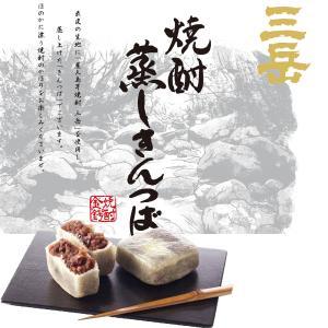 三岳 焼酎蒸しきんつば 6個入り|babayaku