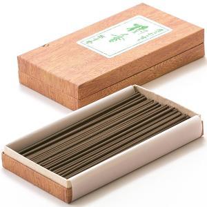 樹香 茶箱 緑文字 babayaku
