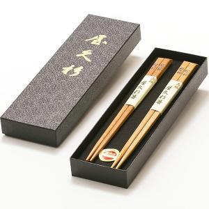 屋久杉 高級夫婦箸|babayaku