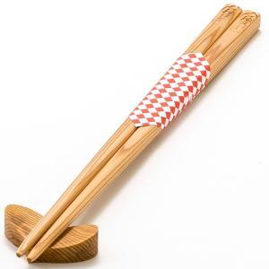 屋久杉のお箸 箸置き付き|babayaku