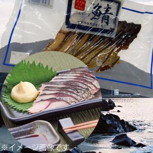 屋久島特産物 鯖スモーク 40g|babayaku