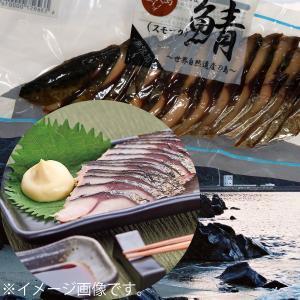 屋久島特産物 鯖スモーク 80g|babayaku