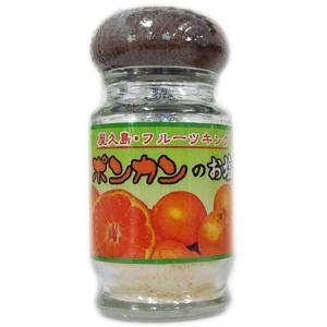 ポンカンのお塩 babayaku