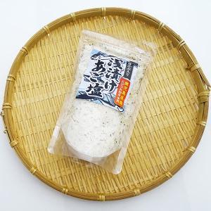 浅漬けあご塩 芽かぶ入り 300g|babayaku