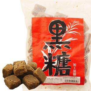 加工黒糖 国産原料100% 黒糖 300g|babayaku