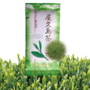 屋久島茶|babayaku