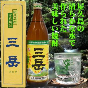 焼酎 三岳 900ml屋久島より直送致します。 未成年者には販売いたしません。 babayaku