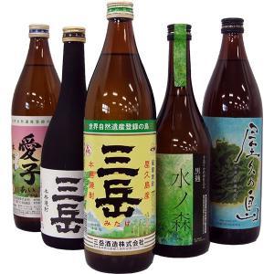 屋久島の銘酒5本セット屋久島より直送致します。 未成年者には販売いたしません。|babayaku
