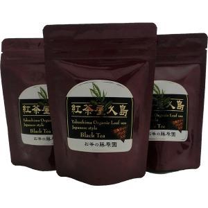 5%OFF 紅茶屋久島×3個|babayaku