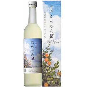 屋久島 たんかん酒 500ml 未成年者には販売いたしません。|babayaku