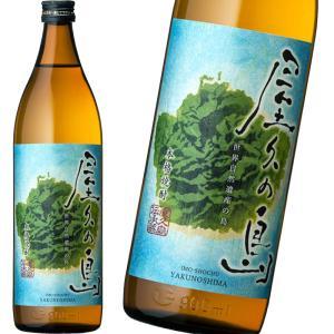 屋久島産芋焼酎 黒こうじ屋久の島 900ml 屋久島より直送致します。 未成年者には販売いたしません。 babayaku