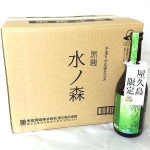 手造りかめ壷仕込み 黒麹 水ノ森 720ml×12本 25度 babayaku