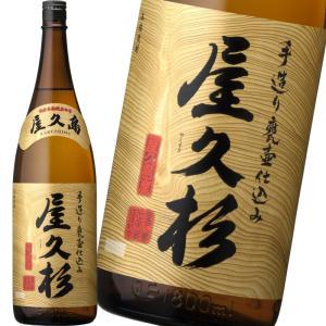 果実の王様 ハイ・グァバジュース|babayaku