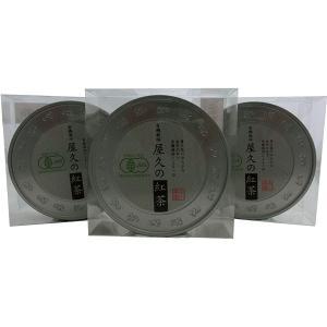 5%OFF 屋久の紅茶×3個|babayaku