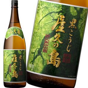 情熱の果実 ハイ・プラムジュース|babayaku