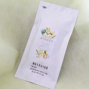白川茶園 新茶 有機栽培茶 屋久のみどり 80g|babayaku