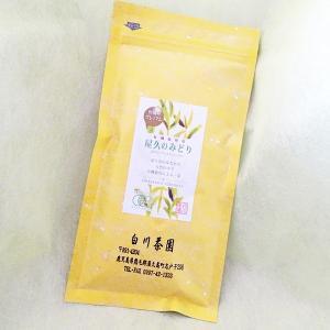 白川茶園 新茶 有機栽培茶 屋久のみどり 金 100g|babayaku