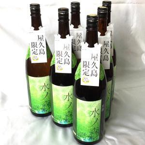 手造りかめ壷仕込み 黒麹 水ノ森 1800ml×6本 25度 babayaku
