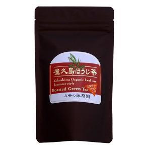お茶の藤原園 屋久島ほうじ茶 三角ティーパック入 45g(3g×15) babayaku