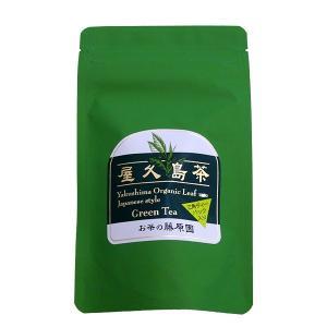 お茶の藤原園 屋久島茶 三角ティーパック入 45g(3g×15) babayaku