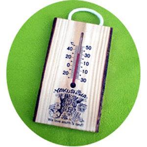 YAKUSHIMA 温度計 小|babayaku