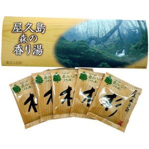 薬用入浴剤 屋久島森の香り湯|babayaku