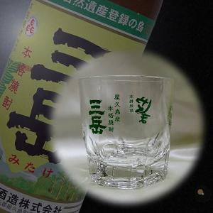ロックグラス 三岳 babayaku