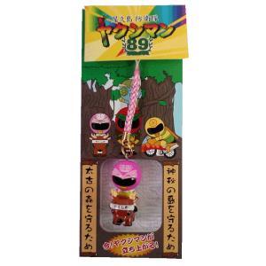 ヤクシマン 屋久鹿ピンク|babayaku