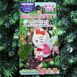 HELLO KITTY YAKUSHIMAプラグマスコット|babayaku