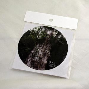 屋久島オリジナル登山シール 縄文杉|babayaku