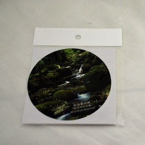 屋久島オリジナル登山シール 白谷雲水峡|babayaku