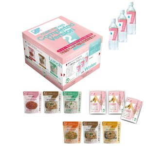 7年保存食セット 3日分 Cube-7Years COMPLETE2 アレルギー対応、日本アジアハラール協会認証|babayaku