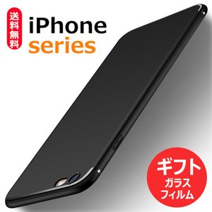 対応機種: iphone8/8 plus iphone7/7 plus iPhone 6/6s pl...