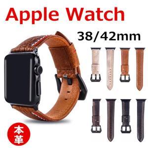 Apple Watch 38mm 42mm 交換バンド 本革 牛革 iwatchベルト アップルウォッチ AppleWatch オシャレ アップル ウォッチ ベルト 腕時計バンド ビジネス 高級感|babel22