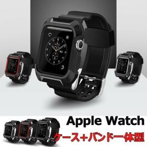 サイズ: Apple Watch Series 1/2/3 38mm/42mm 素材:TPU+PC ...