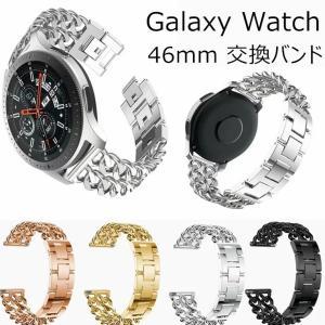 腕時計 交換バンド ベルト Frontier/Classic Galaxy Watch 46mm用 高級ステンレス  Watch S3 46MM  Watch S4 46MM Gear S3|babel22