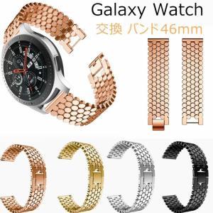 Watch 46mm 腕時計 交換バンド ベルト Frontier/Classic Galaxy 高級ステンレス  Gear S3 classic 交換 バンド|babel22