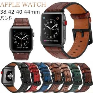 期間限定 Apple Watch Series 4 バンド アップル ウォッチ 革 44mm 40mm Apple Watch series 3 レザー ベルト 38mm 42mm レザーバンド|babel22