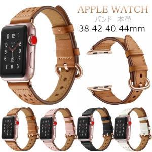 Apple Watch Series 4 アップルウォッチ バンド Apple Watch  ベルト 革 レザー 44mm 40mm  Series 3/2/1用 腕時計 ベルト 38mm 42mm おしゃれ|babel22