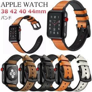 期間限定 Apple Watch 交換バンド ベルト Series4 44mm 40mm バンド シリコン Apple Watch series 3 38mm 42mm 用 アップルウォッチ|babel22