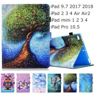 iPad ケース 耐衝撃 9.7 2017  9.7 2018  Pro 10.5  Air2 iPad Air iPad 2/3/4  iPad mini1 2 3 4 横開きケース|babel22