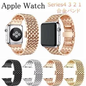 Apple Watch Series アップルウォッチ ベルト 4 40mm 44mm apple watch バンド Series 3/2/1 38mm 42mm 合金バンド 時計バンド 錆びにくい|babel22