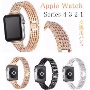 Apple Watch Series 4 40mm 44mm apple watch バンド Series 3/2/1 38mm 42mm 高級合金 おしゃれ きらきら アップル 光沢度 ビジネス おしゃれ|babel22