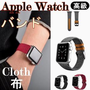 Apple Watch 38mm 42mm バンド iwatchベルト ズック ベルト アップルウォッチ 高品質 ズックバンド 交換バンド おしゃれ|babel22