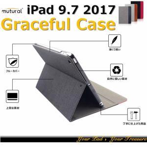 iPad 9.7 2018 ケース iPad 9.7 2017 ケース 9.7インチ カバー タブレット PC オートスリープ パソコンケース スタンド機能|babel22