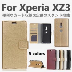 対応機種: Xperia XZ3 素材:PUレザー+TPU 商品説明 モニターの発色の具合によって実...