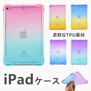 サイズ: iPad 9.7 2018 iPad 9.7 2017 iPad Pro 10.5 iPa...