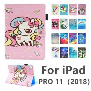 タブレットPU New iPad Pro 2018 可愛い レディース 女子 一角獣 スタンド機能付き カバー 耐衝撃 iPadケース 取付簡単|babel22