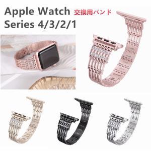 期間限定 apple watch バンド オシャレ apple watch Series4 44mm 40mm 対応 バンド 交換ベルト42mm用 38mm用 アップルウォッチ|babel22